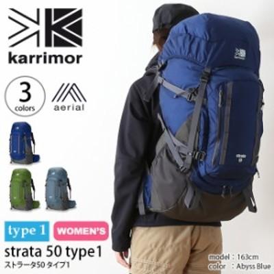 karrimor カリマー ストラータ50 タイプ1 レディース ウィメンズ リュックサック バックパック ザック 登山 50L