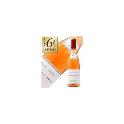 ロゼワイン フランス ブルゴーニュ ルイ ジャド ロゼ ド マルサネ ドメーヌ クレール ダユ 2017 750ml wine