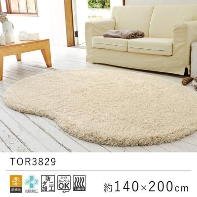 東リ ラグ ラグマット 約140×200cm(円形) TOR3829