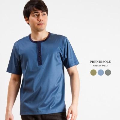 メンズ シルケットスムースヘンリーネックシャツ 日本製 (父の日 敬老の日 プレゼント ギフト シニア 紳士)