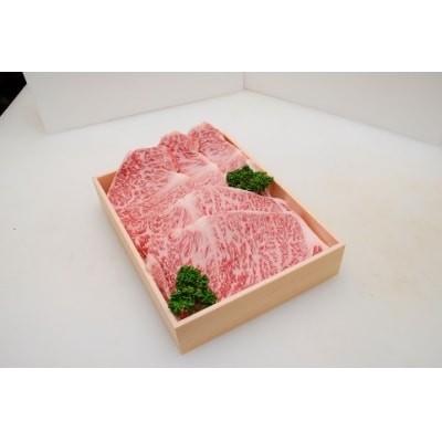 愛媛県産吟醸牛「山の響」和牛ロースステーキ(国産黒毛和牛)