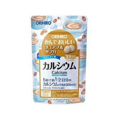 [オリヒロ]かんでおいしいチュアブルサプリ カルシウム+乳酸菌 150粒