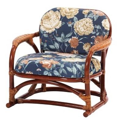 籐 チェア 籐家具 インテリア 籐椅子 ラタンチェア イス 椅子 座椅子 一人掛け 1人掛け ラタン 和室 アジアン 和風(代引不可)【送料無料
