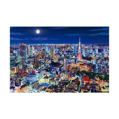 ジグソーパズル 煌めく東京の夜-東京 1000ピース (50x75cm)