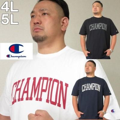 (本州四国九州送料無料)大きいサイズ メンズ Champion(チャンピオン)カレッジロゴ 半袖Tシャツ コットン/4L/5L