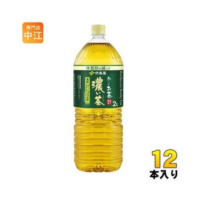 伊藤園 お〜いお茶 濃い茶 2L ペットボトル 12本 (6本入×2 まとめ買い) 〔お茶〕