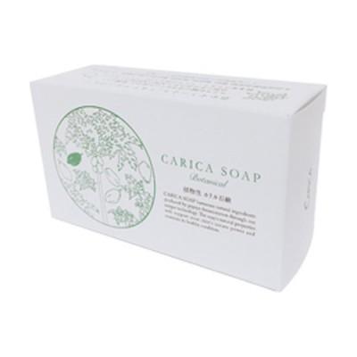 植物性カリカ石鹸(100g)【植物性油脂100%】