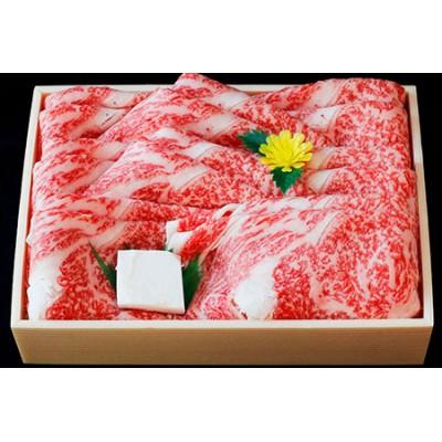 30-8 【冷蔵】特選 黒田庄和牛(すき焼き用ロース、700g)