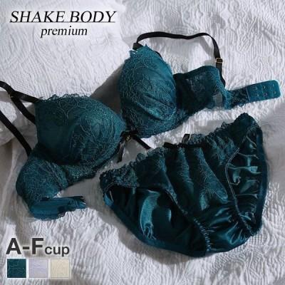 シェイクボディー ShakeBody リッチレース ブラジャー ショーツ セット 大きいサイズ ダブルパッド