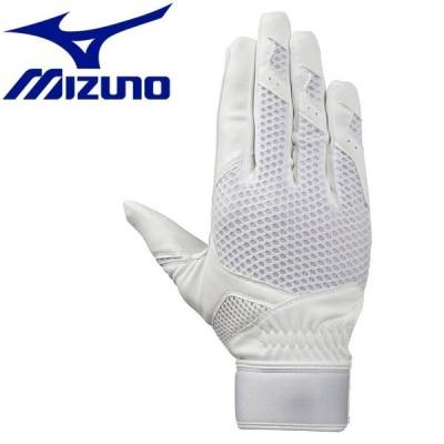 ミズノ グローバルエリート守備手袋 右手用 高校野球ルール対応モデル 1EJED22110