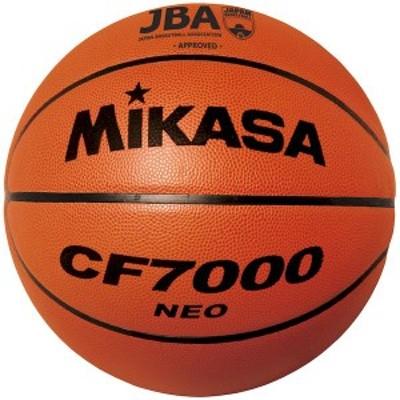 ミカサ MIKASA 4907225040575 CF7000-NEO バスケット7号 検定付練習球 天然皮革 茶