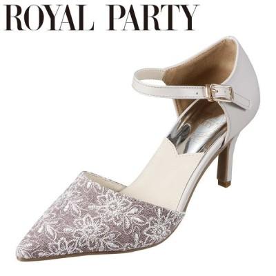 ロイヤルパーティ ROYAL PARTY RP5260 レディース | セパレートパンプス | ふかふかインソール クッション性 | グレー