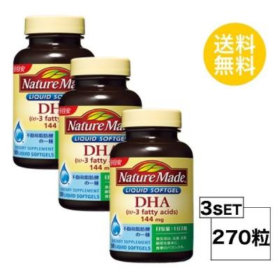 3個セット ネイチャーメイド DHA 30日分×3個セット (270粒) 大塚製薬 サプリメント nature made