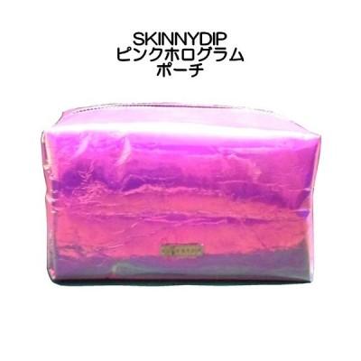 セール skinnydip スキニーディップ メイクアップバッグ 化粧ポーチ ピンクホログラム 横 ポーチ 人気 キラキラ