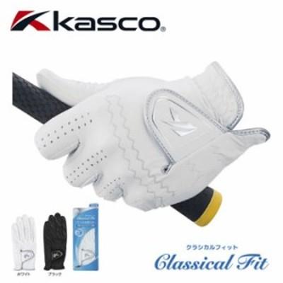 キャスコ クラシカルフィット メンズゴルフグローブ(手袋) 左手 GF-1517 CLASSICAL FIT KASCO 男性用 [メール便可能]