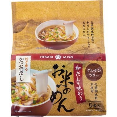 ひかり味噌 和だしを味わうお米のめん 柚子香るかつおだし (5食入)