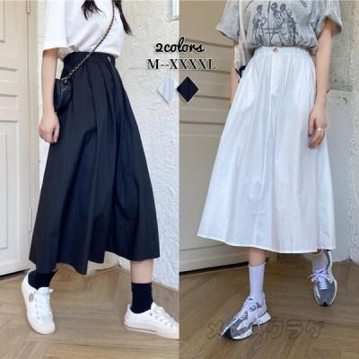 スカート Aラインスカート 大きいサイズ レディース ハイウエスト ウエストコム ポケット付き 脚長 美脚 スリム ミディアムスカート ゆったり 着痩せ シンプル