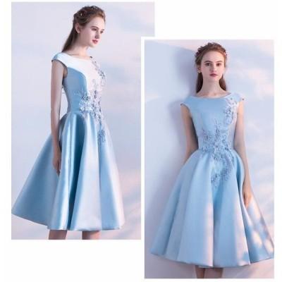 結婚式 ミディアムドレス 演奏会 パーティードレス ブルー ウェディングドレス 韓国 オルチャン