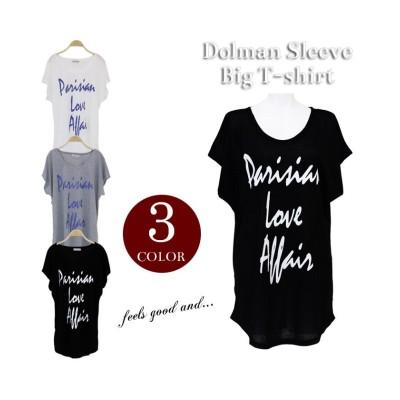 (Primeira classe/プリメイラクラッセ)ドルマンビッグTシャツ/レディース ホワイト