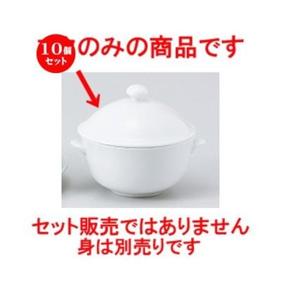10個セット 中華単品 フカヒレ(フタ) [ 11 x 5cm ] 【 中華料理 ラーメン チャーハン 飲食店 業務用 】