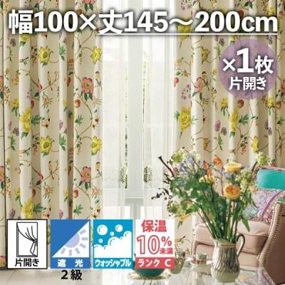 !'m(アイム) ME8303 ドレープカーテン: 幅 100×丈145〜200(cm) 片開き 1枚 / 川島織物セルコン