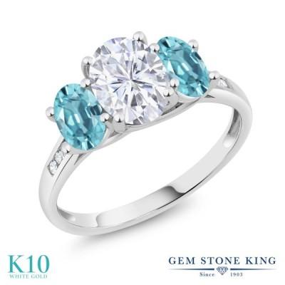 Forever One GHI モアサナイト 指輪 レディース リング 10金 ホワイトゴールド 大粒 プレゼント 女性 誕生日