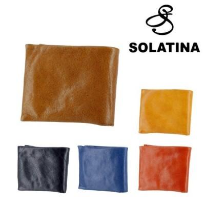 最大+24% ソラチナ SOLATINA 二つ折財布 折り財布 メンズ レディース sw-60054