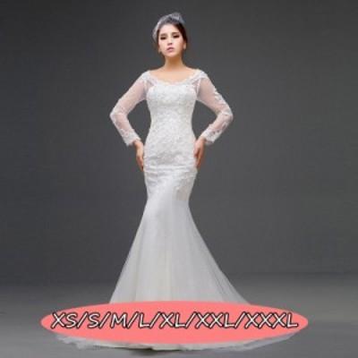 結婚式ワンピース お嫁さん ウェディングドレス 花嫁 ドレス 上品 クオリティー 長袖 華やかな花柄レース ロング丈ワンピ-ス ホワイト色
