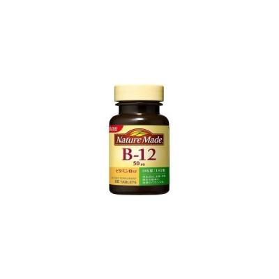 大塚製薬 ネイチャーメイド ビタミンB12 80粒