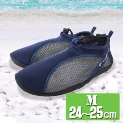 マリンシューズ ネイビー M 24~25cm 海水浴 グッズ プール用品 ビーチグッズ 水物 アクアシューズ ウォーターシューズ 靴 大人用