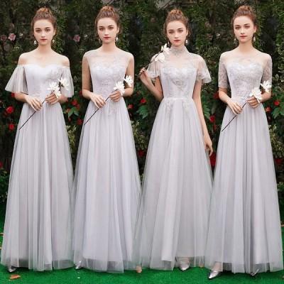 パーティードレス 安い 可愛い ブライズメイド 結婚式 発表会 演奏会 披露宴 上品 ロング丈 ロングドレス