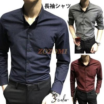 父の日 シャツ メンズ 男性用 長袖シャツ カジュアルシャツ オックスフォードシャツ メンズシャツ コットンシャツ トップス メンズファッション 無地 細身