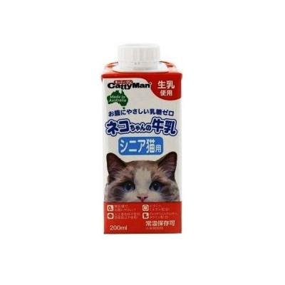 ネコちゃんの牛乳 シニア猫用 200ml ドギーマンハヤシ