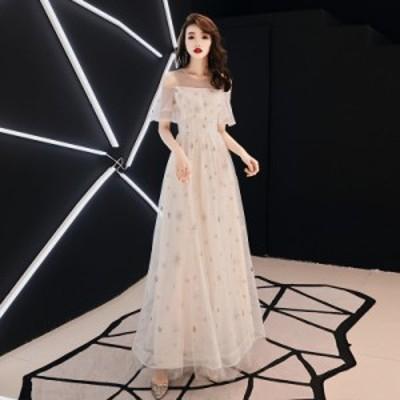 パーティードレス 結婚式 お呼ばれドレス ワンピース  ブライズメイドドレス    女子会 二次会 発表会 結婚式 お呼ばれ 披露宴