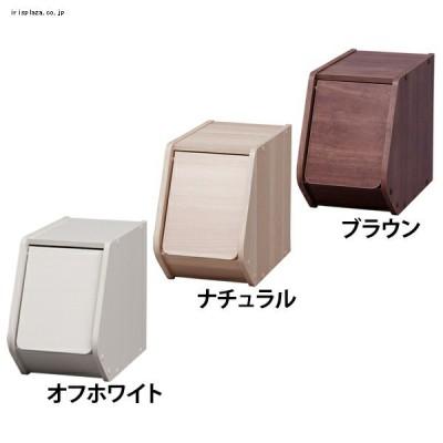 スタックボックス 扉付き STB-200D 全3色 【単品・セット】