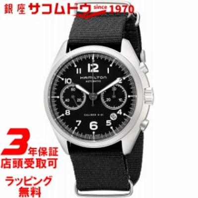 ハミルトン カーキ アビエーション パイロット パイオニア クロノグラフ 腕時計 メンズ HAMILTON H76456435