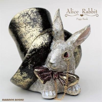 うさぎ 貯金箱 アンティーク ウサギ ラビット バンク オブジェ 大人可愛い 贈り物 ハットうさぎ レトロ クラシック コインバンク ふしぎの国のアリス