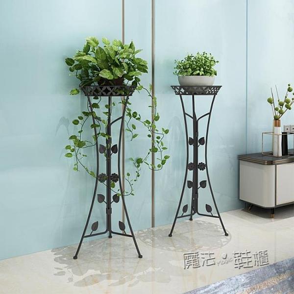 買一送一花架子室內客廳陽臺裝飾植物綠蘿落地花盆置物架歐式簡約 ATF 夏季狂歡