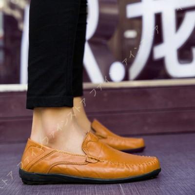 メンズ ビジネスシューズ ローファー 革靴 スリッポン ドレスシューズ 大きいサイズ 裏ボア 皮靴 ローカット カジュアルシューズ ラウンドトゥ 秋 冬 フラット