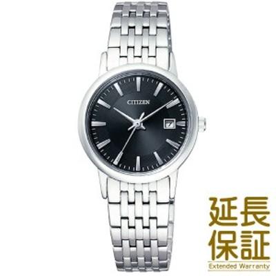 【国内正規品】CITIZEN シチズン 腕時計 EW1580-50G レディース CITIZEN COLLECTION シチズンコレクション エコ・ドライブ ソーラー ペア