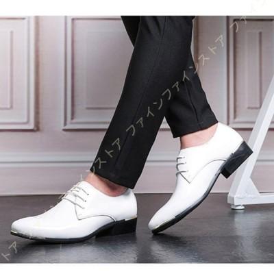 フォーマリな場面で使える靴 メンズ カジュアル ビジネスシューズ 軽い 革靴 軽量 歩きやすい ウォーキング 柔らかい 超軽量でソフト ドレスシューズ