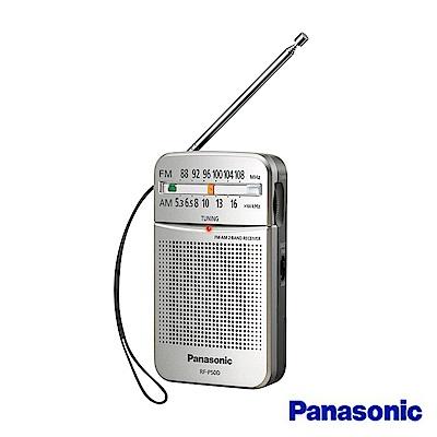 Panasonic新一代口袋型二波段收音機 RF-P50D公司貨