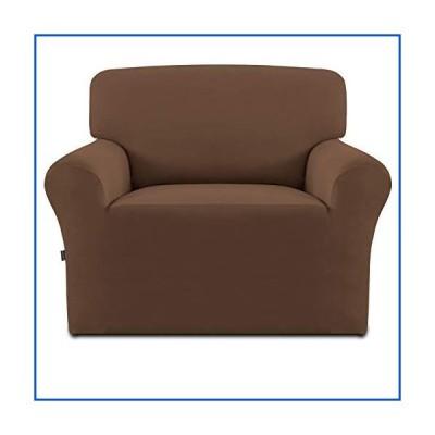 【新品】簡単に持ち運べるワンピースソファスリップカバー。 Chair ブラウン【並行輸入品】