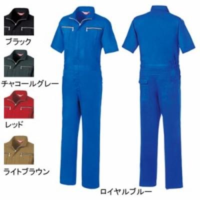 作業服・作業着 桑和(SOWA) 9907 半袖続服 S~LL