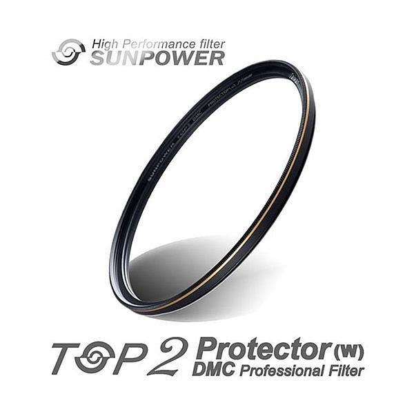 ◎相機專家◎ SUNPOWER TOP2 DMC PROTECTOR 40.5mm 超薄多層膜保護鏡 湧蓮公司貨