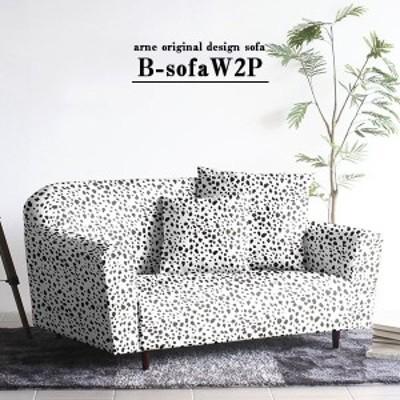ソファ ワイドソファー レザー 合皮 ダルメシアン柄 2人掛け 日本製 おしゃれ リビングソファー B-sofa W 2P