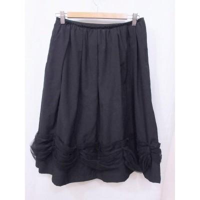 COMME des GARCONS コムデギャルソン  裾チュール×ウール ミドル丈スカート  M ブラック