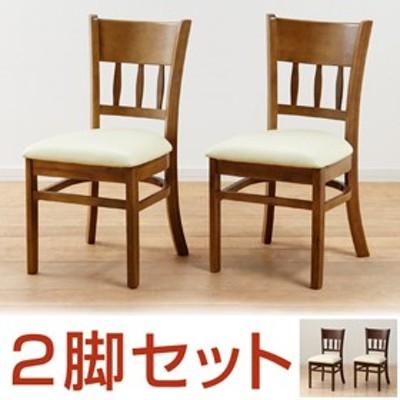 ダイニングチェア マーチ 2脚セット ( 送料無料 食卓椅子 )