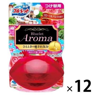 小林製薬液体ブルーレットおくだけ トイレタンク芳香洗浄剤 つけ替え用 フローラルアロマの香り 70ml 1セット(12個) 小林製薬