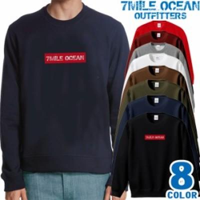 メンズ トレーナー トップス スウェット スエット クルーネック 長袖 大きいサイズ 7MILE OCEAN プリント アメカジ ストリート
